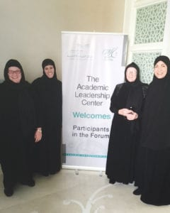 Saudi Arabia Women's Leadership Forum in Higher Education